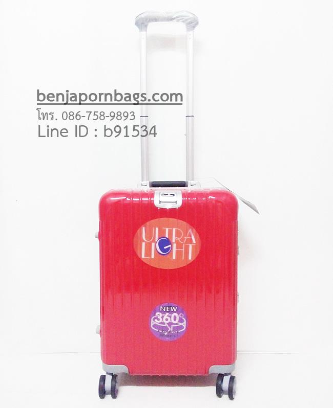 กระเป๋าเดินทางล้อลาก สีแดง ขอบอลูมิเนียม ไซส์ 20 นิ้ว