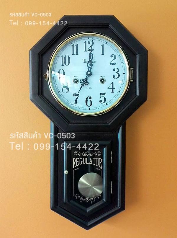 นาฬิกาโบราณตกแต่งบ้าน ดีไซน์คลาสสิค ระบบไขลาน รุ่น VC-0503 หน้าแปดเหลี่ยม