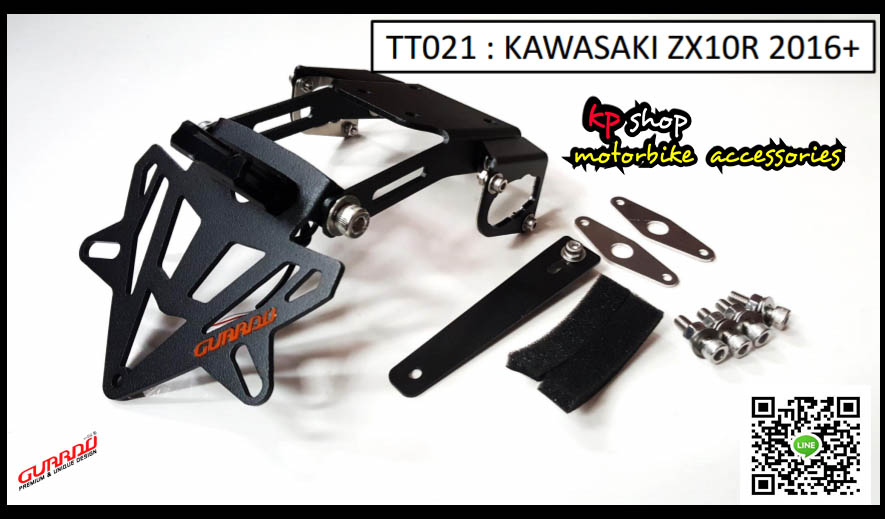 ท้ายสั้น KAWASAKI ZX-10R 2016+