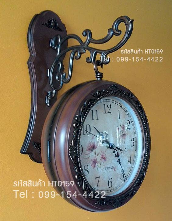 นาฬิกาแขวนผนังแนววินเทจ ดูเวลาได้ 2 หน้า สีน้ำตาล รุ่น HT0159