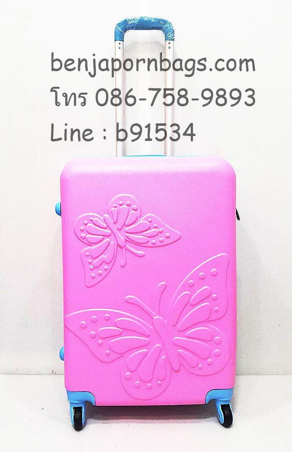 กระเป๋าเดินทาง PC คันชักคู่ 4ล้อลาก สีชมพู ขอบฟ้า ไซส์ 24 นิ้ว