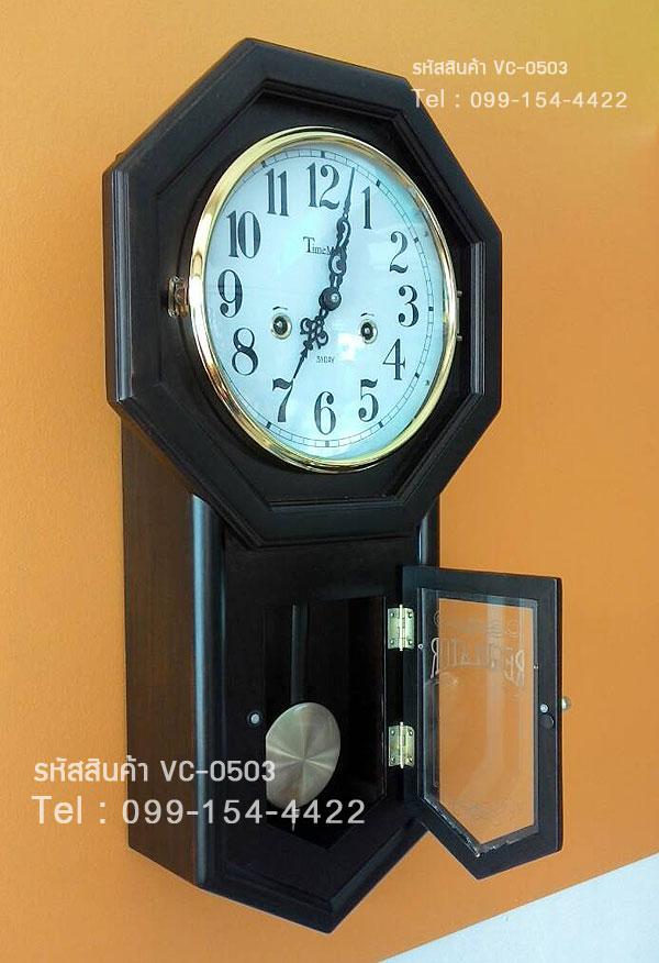 นาฬิกาโบราณตกแต่งบ้าน