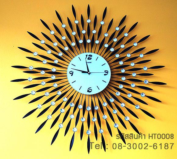นาฬิกาแขวนผนังสไตล์โมเดิร์น รูปใบไม้ประดับด้วยคริสตัลเม็ดใหญ่วาววับ รหัส HT0008