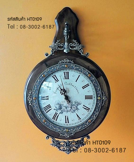 นาฬิกาแขวนสวยๆติดผนัง ทำจากไม้ มีหน้าปัด 2 หน้า