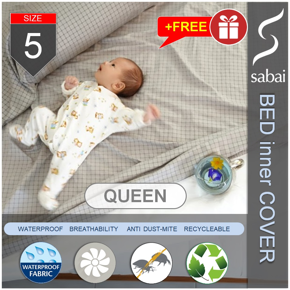 sabai cover ผ้าปูที่นอนชั้นใน กันน้ำ ระบายอากาศ ลดไรฝุ่น - [ QUEEN SIZE 5 ft. BED inner COVER ]