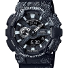 Casio G-Shock GA-110TX Textile pattern series รุ่น GA-110TX-1A