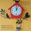 นาฬิกาแขวนผนังตกแต่งบ้าน ทรงบ้านนกสีแดง สวยเด่น
