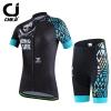 พร้อมส่ง >> ชุดปั่นจักรยาน New 2016 รุ่นใหม่ล่าสุด CJ ชุดขี่จักรยาน คุณภาพดี สีน้ำเงินสวย