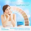 엘-글루타티온 L-GLUTATHIONE 100% concentrate หัวเชื้อ แอลกลูต้าไธโอน 250 mg