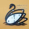 นาฬิกาแขวนตกแต่งบ้านโมเดิร์น รุ่นหงส์ดำ 3471-HT0220