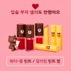 Missha Water Full Tint (Line Friends)