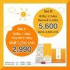 Promotion แพ็คคู่ - Sunaway อาหารเสริมกันแดด x Satsuma อาหารเสริมจากส้มญี่ปุ่น