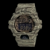 Casio G-Shock รุ่น GD-X6900CM-5DR