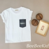 เสื้อยืดเด็ก สีขาว กระเป๋าสีเทา (S M L)