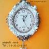 นาฬิกาติดผนัง Vintage สไตล์โรมัน ประดับด้วยดอกกุหลาบและคิวปิด