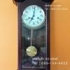 นาฬิกาไม้ติดผนังตกแต่งบ้านสุดคลาสสิค ระบบไขลานแบบโบราณ มีเสียงระฆังตีบอกเวลา รุ่น VC-0505