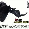 กันดีดขาคู้ z250 300 ninja 250 300