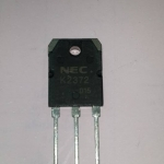 2SK มอสเฟส MOSFET