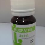 MUSPATHIE (สารสกัดจากกล้ามเนื้อวัว) 75 เม็ด