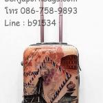 กระเป๋าเดินทางล้อลาก ลายแสตมป์ ขนาดไซส์ 20 นิ้ว