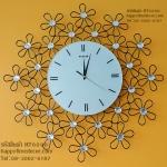 นาฬิกาติดผนังแต่งบ้าน รูปดอกไม้ใหญ่ประดับคริสตัลขาว