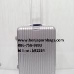 กระเป๋าเดินทางล้อลาก ขนาด 25 นิ้ว แบรนด์ HIPOLO ขอบอลูมิเนียม