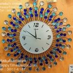 นาฬิกาติดผนังสีสวยๆ รูปดอกไม้พลอยพริ้ว Multi Color หลากสี