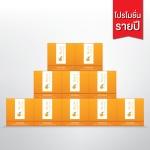 โปรโมชั่นรายปี - สารสกัดจากส้มซัทสึมะ (Satsuma)