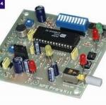 PK-1024บันทึกเสียง90วินาที ชุดคิทยังไม่ลงปริ้นท์