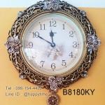 นาฬิกาแขวนติดผนังเก๋ๆ รุ่น B8180KY