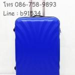 กระเป๋าเดินทางล้อลาก ไฟเบอร์ 4 ล้อลาก ลายพัด สีน้ำเงิน ขนาด 24 นิ้ว