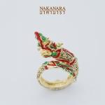 แหวนพญานาคราช