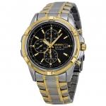 นนฬิกาสุดหรูที่คุณคู่ควร นาฬิกา Seiko Chronograph Solar System Premier seiko ssc142P สาย Stainless สองกษัตริย์