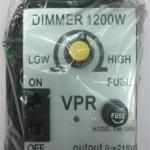เครื่องหรี่ไฟDIMMER220VAC1200W5Aรุ่นDM-1200