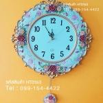 นาฬิกาแขวนวินเทจเก๋ๆ ลายหลุยส์กุหลาบ ตัวเรือนสีฟ้าขอบทอง