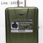 """กระเป๋าเดินทาง Ricardo Huntington ขนาด 26"""" สีเขียว แถมผ้าคลุม แบรนด์เนมของแท้ รับประกัน10 ปี"""