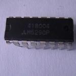 M5290PตัวถังDIP-16ขายี่ห้อMISUBISHIราคาตัวล่ะ