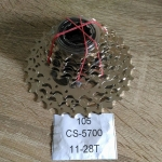 เฟือง สตอร์ 105 CS-5700 10 SPD