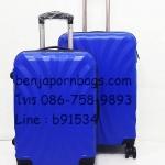ราคาพิเศษ เมื่อซื้อคู่ ! กระเป๋าเดินทางล้อลาก PC ลายพัด สีน้ำเงิน ขนาด 20/24 นิ้ว