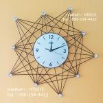 นาฬิกาติดผนังโมเดิร์นเสริมดวง รุ่นดาวกระจายสิบแฉก