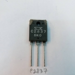 2SC2837ขายเป็นคู่ตัวถังTO-247/TO-3Pยี้ห้อSANKENของแท้ทรานซิสเตอร์ขยายเสียงราคาตัวล่ะ