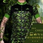 **สินค้าพรีออเดอร์**New 2015 ชุดจักรยาน(เสื้อ+กางเกงปั่นจักรยาน) ลายทหารสุดแนว