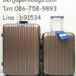 กระเป๋าเดินทางล้อลากขอบอลูมิเนียม แบรนด์ HIPOLO ขนาด 25 นิ้ว