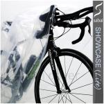 sabai cover ผ้าคลุมจักรยาน - รุ่น SHOWCASE Lite