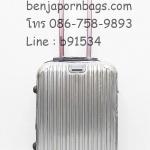 กระเป๋าเดินทางล้อลาก ลายทาง สีบรอนซ์ ขนาด 20 นิ้ว