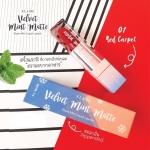 Klaire Velvet Mint Matte Liquid Lipstick สำเนา