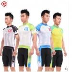 **สินค้าพรีออเดอร์**New ชุดจักรยาน easetour (เสื้อแขนสั้น + กางเกงปั่นจักรยาน) มี 6 สี