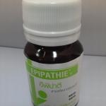 EPIPATHIE (สารสกัดจากสมองวัว : คลายเครียด) 75 เม็ด