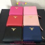 Prada Zippy Wallet