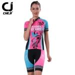 พร้อมส่ง >> ชุดปั่นจักรยาน New 2016 รุ่นใหม่ล่าสุด CJ ชุดขี่จักรยาน คุณภาพดี สีชมพู ลายดอกไม้